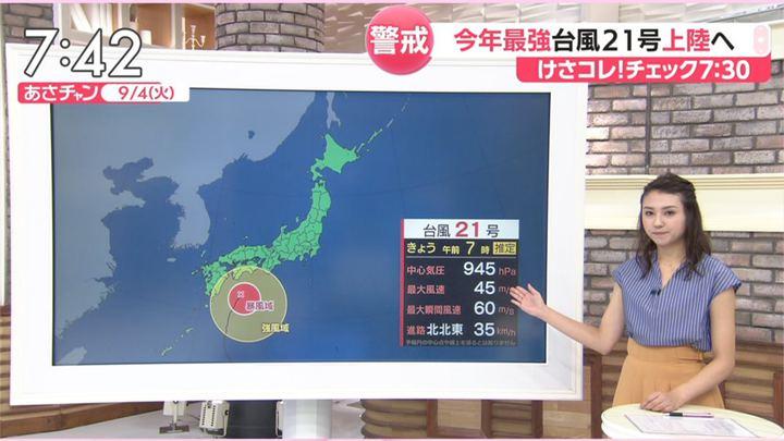 2018年09月04日山形純菜の画像10枚目