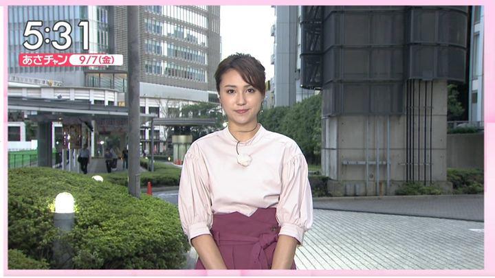 2018年09月07日山形純菜の画像02枚目