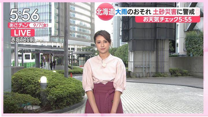 2018年09月07日山形純菜の画像03枚目
