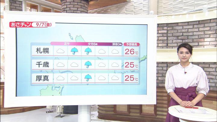 2018年09月07日山形純菜の画像09枚目