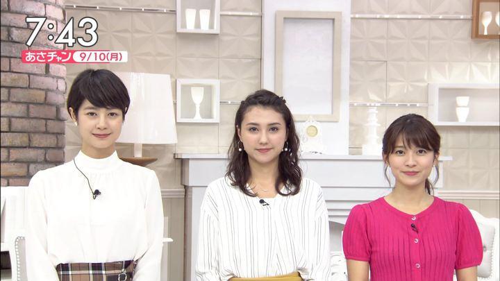 2018年09月10日山形純菜の画像09枚目