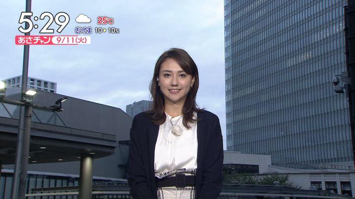 2018年09月11日山形純菜の画像02枚目