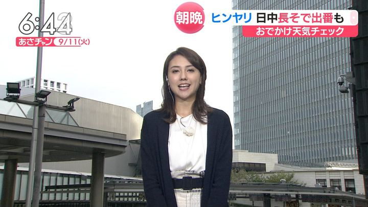 2018年09月11日山形純菜の画像10枚目