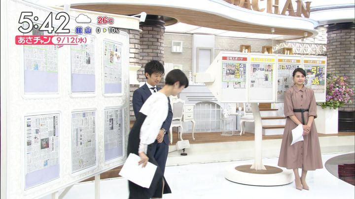2018年09月12日山形純菜の画像01枚目