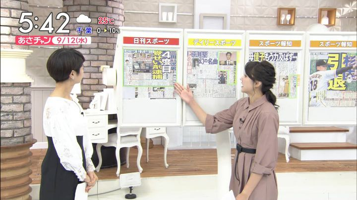 2018年09月12日山形純菜の画像03枚目