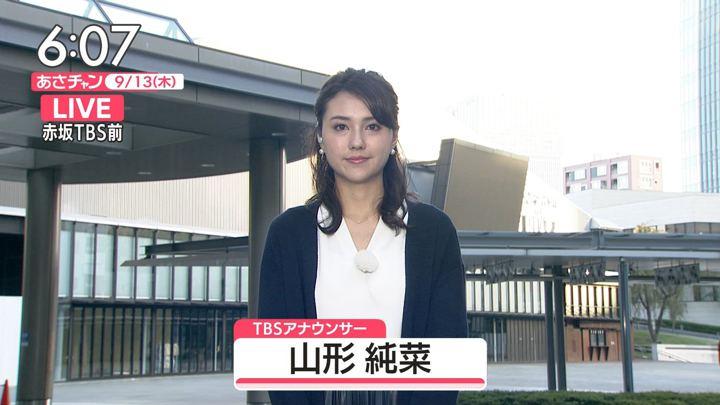 2018年09月13日山形純菜の画像04枚目