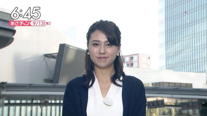 2018年09月13日山形純菜の画像08枚目