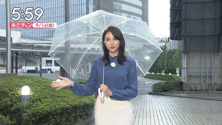 2018年09月14日山形純菜の画像04枚目