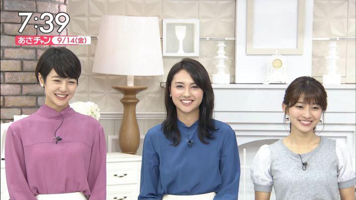2018年09月14日山形純菜の画像12枚目