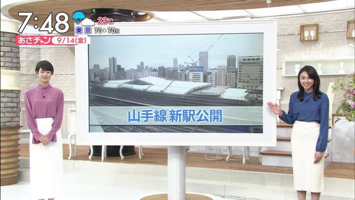 2018年09月14日山形純菜の画像14枚目