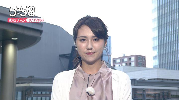 2018年09月19日山形純菜の画像04枚目