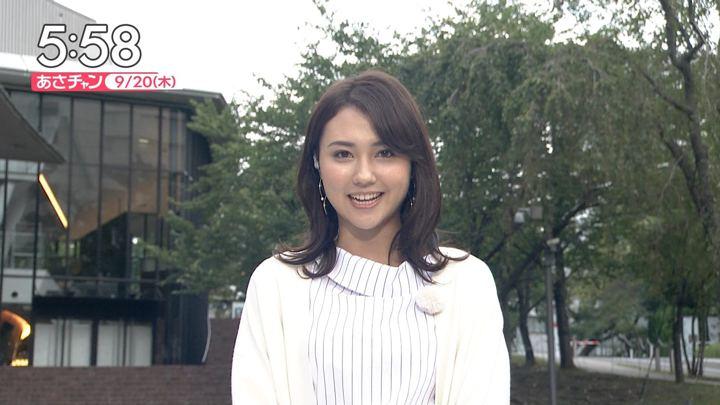 2018年09月20日山形純菜の画像03枚目