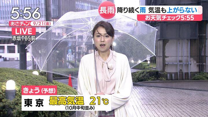 2018年09月21日山形純菜の画像03枚目