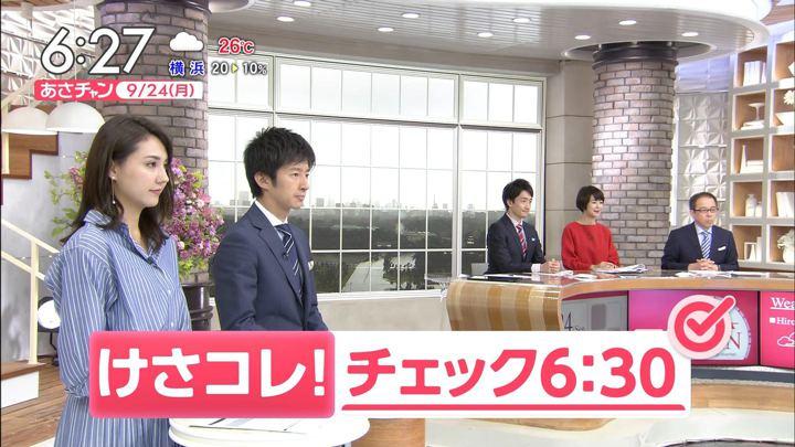 2018年09月24日山形純菜の画像06枚目