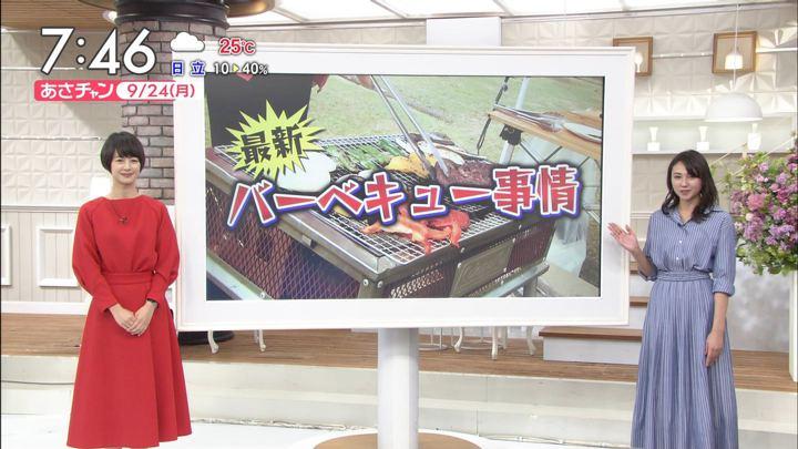 2018年09月24日山形純菜の画像11枚目