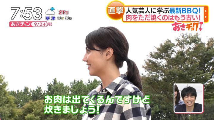 2018年09月24日山形純菜の画像17枚目