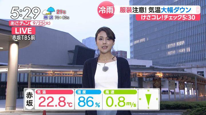 2018年09月25日山形純菜の画像01枚目