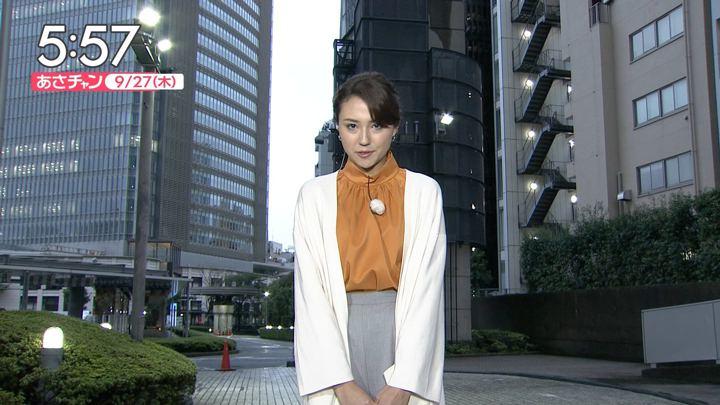 2018年09月27日山形純菜の画像03枚目