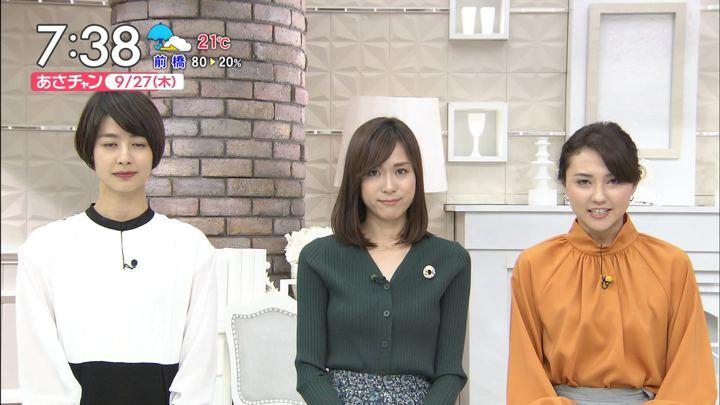 2018年09月27日山形純菜の画像09枚目