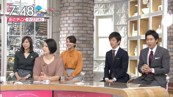 2018年09月27日山形純菜の画像11枚目