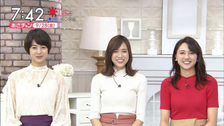 2018年09月28日山形純菜の画像11枚目