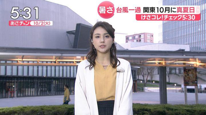 2018年10月02日山形純菜の画像01枚目