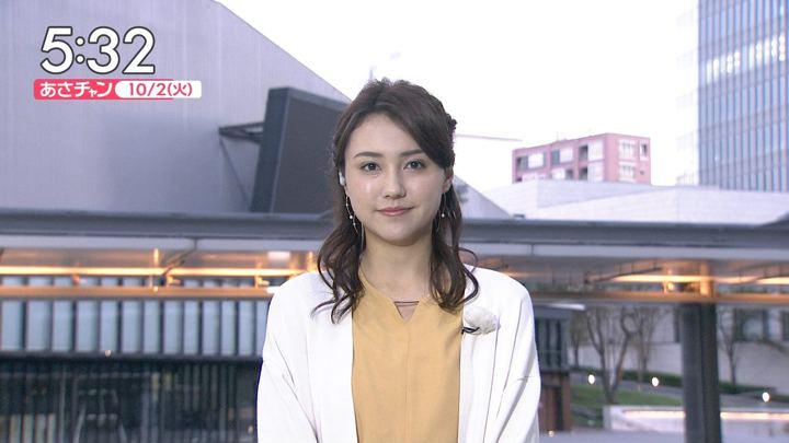 2018年10月02日山形純菜の画像02枚目