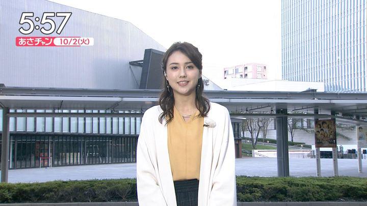 2018年10月02日山形純菜の画像04枚目