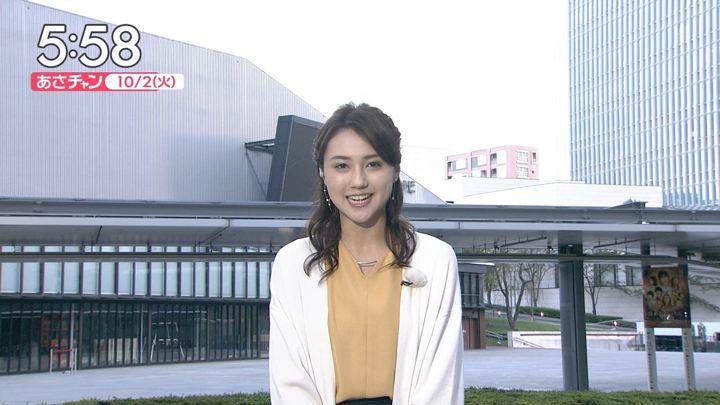2018年10月02日山形純菜の画像05枚目