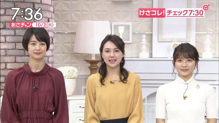 2018年10月02日山形純菜の画像15枚目