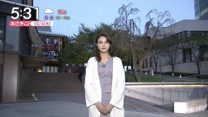 2018年10月04日山形純菜の画像01枚目
