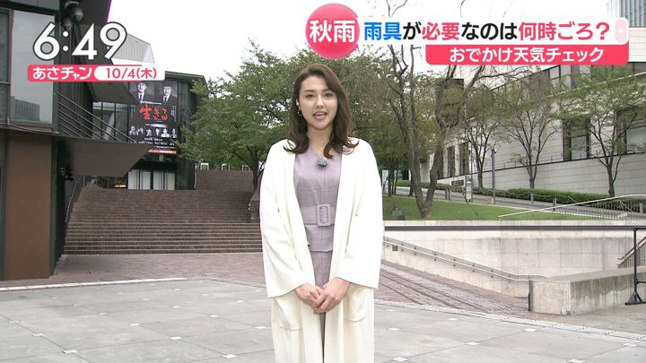 2018年10月04日山形純菜の画像09枚目
