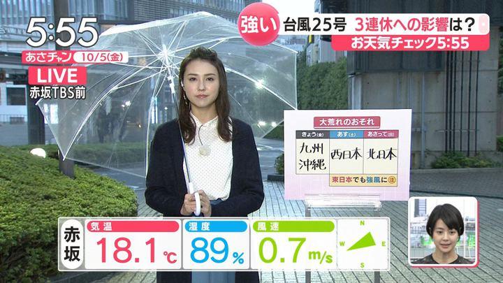 2018年10月05日山形純菜の画像04枚目