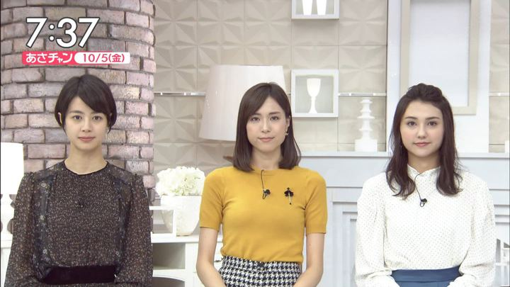 2018年10月05日山形純菜の画像12枚目