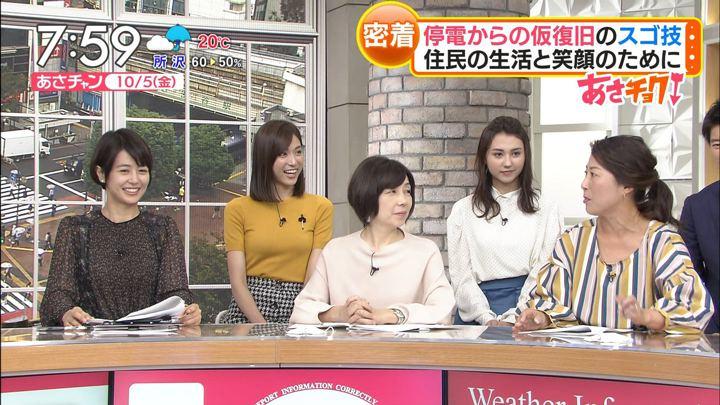 2018年10月05日山形純菜の画像14枚目