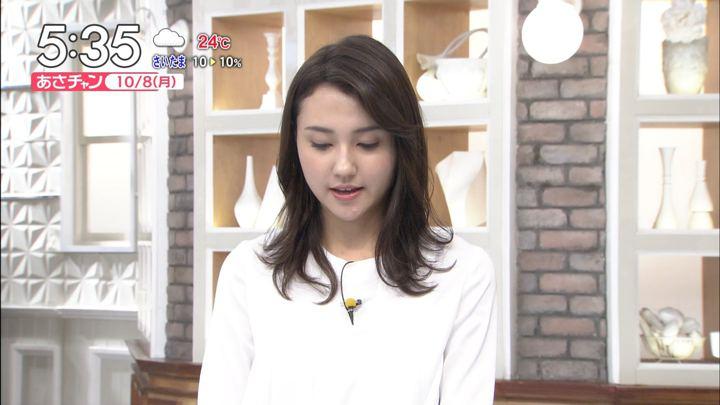 2018年10月08日山形純菜の画像02枚目