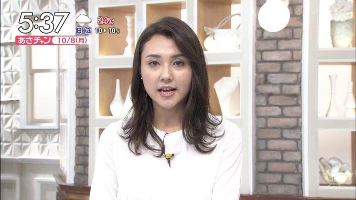 2018年10月08日山形純菜の画像03枚目