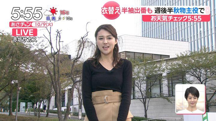 2018年10月09日山形純菜の画像02枚目