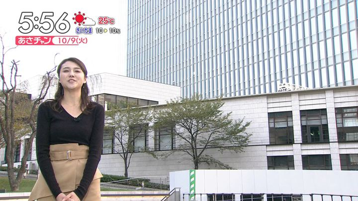 2018年10月09日山形純菜の画像03枚目