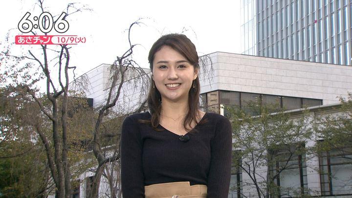 2018年10月09日山形純菜の画像07枚目