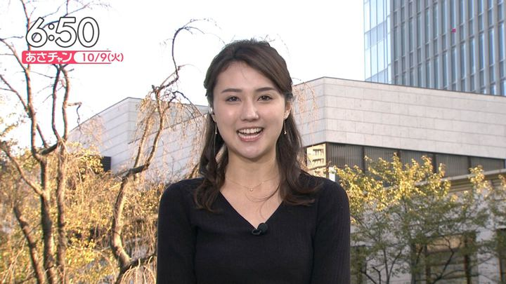 2018年10月09日山形純菜の画像10枚目