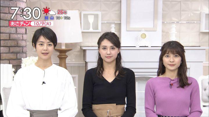 2018年10月09日山形純菜の画像11枚目