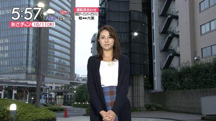 2018年10月11日山形純菜の画像03枚目