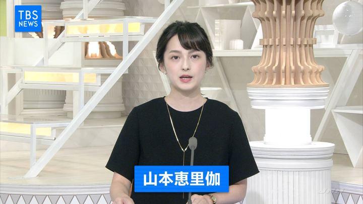 2018年08月19日山本恵里伽の画像01枚目
