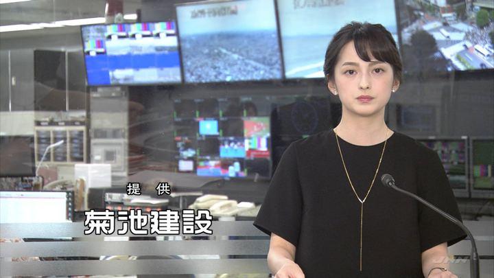 2018年08月19日山本恵里伽の画像09枚目