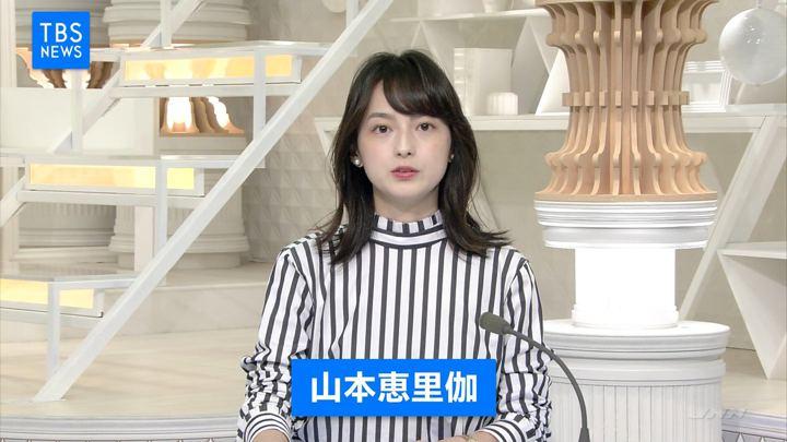 2018年09月30日山本恵里伽の画像03枚目