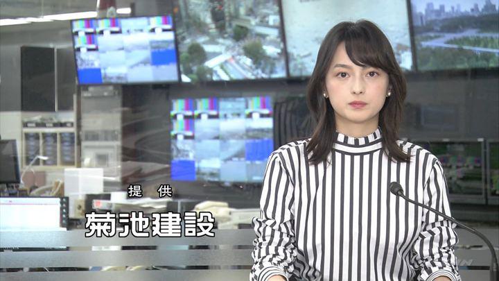 2018年09月30日山本恵里伽の画像07枚目