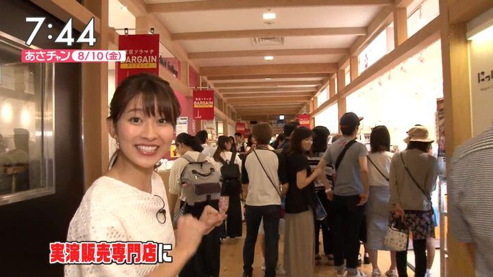 2018年08月10日山本里菜の画像01枚目