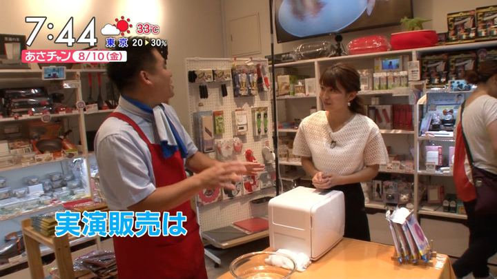 2018年08月10日山本里菜の画像02枚目