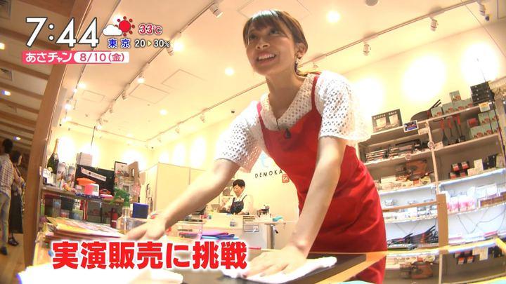 2018年08月10日山本里菜の画像03枚目